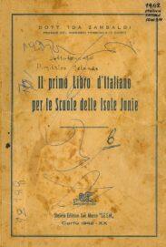 Αναγνωστικά – Αλφαβητάρια (99/179)