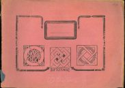 Ιχνογραφία - Καλλιγραφία (13/113)