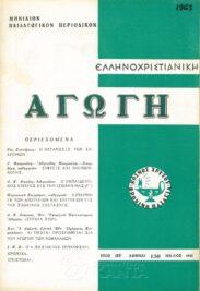 Περιοδικά (47/63)