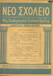 Περιοδικά (51/63)