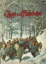 Περιοδικά (61/63)