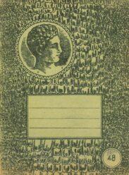 Τετράδια (14/187)