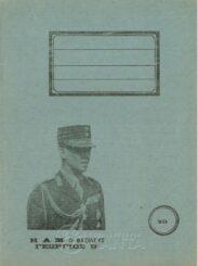 Τετράδια (17/187)