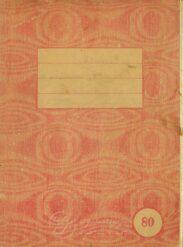Τετράδια (22/187)