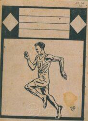 Τετράδια (29/187)