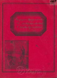 Τετράδια (36/187)