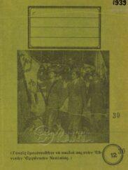 Τετράδια (41/187)