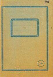 Τετράδια (53/187)