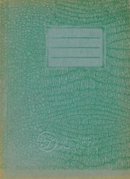Τετράδια (110/205)