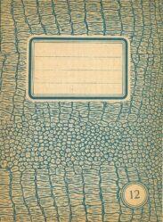 Τετράδια (111/205)