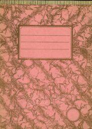 Τετράδια (112/205)
