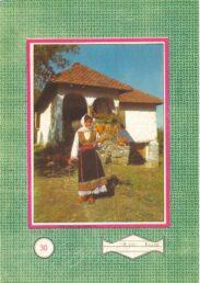 Τετράδια (158/187)