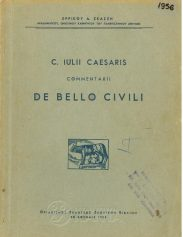 Λατινικά (30/46)