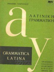 Λατινικά (41/46)